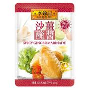 LEE KUM KEE Spicy Ginger Marinade  李錦記 方便醬料包 沙薑醃醬 70g