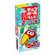 Morinaga Chocoball Ramune Soda | 森永大咀鳥 朱古力 波子气水糖味 25G