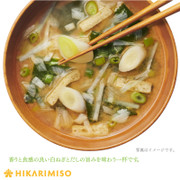 HIKARI Cup Miso Soup Green Onion Flavor 即沖杯裝味噌湯 大蔥味  20.9g