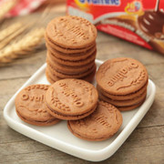 Ovaltine Chocolate Malt Cookie | 阿華田 朱古力夾心餅乾 30g【一盒/一包】