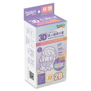 Banitore 3D Mask 4 Colors 20 Pcs | 便利妥 3D 護理口罩 彩虹四色  Level 2 (20片獨立包裝/盒) Made in HK [Size M/XS]
