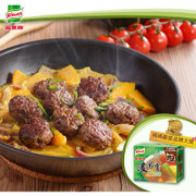 KNORR Dense Soup Jelly Beef  Flavor | 家樂牌 濃湯寶 牛肉濃湯 32g x 2pcs