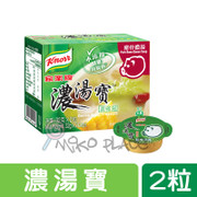 KNORR Dense Soup Jelly Pork Bone Flavor | 家樂牌 濃湯寶 豬骨濃湯 32g x 2pcs
