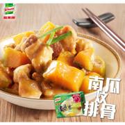 KNORR Dense Soup Jelly Pork Bone Flavor | 家樂牌 濃湯寶 豬骨濃湯 32g x 2pcs