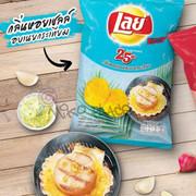 Lay's Potato Chips Baked Scallops w/ Butter Flavor  | 樂事【泰國】蒜蓉牛油帶子味薯片 48g