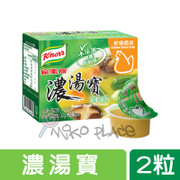 KNORR Dense Soup Jelly Chicken Flavor | 家樂牌 濃湯寶 鮮雞濃湯 32g x 2pcs