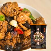Jackson Chicken Hot-Pot Sauce 醬神 麻辣雞煲醬 295G【微辣版】