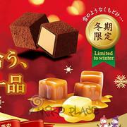 MEIJI Meltykiss Chocolate Caramel Flavor | 明治雪吻朱古力 焦糖味 60g