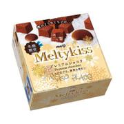 MEIJI Meltykiss Premium Milk Chocolate | 明治 雪吻朱古力 特濃牛奶味 60g
