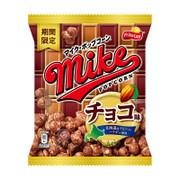 FRITOLAY Popcorn  Chocolate  Flavor 日本 菲多利 爆谷 朱古力味 40g [日本版]