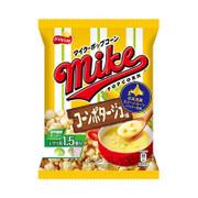 FRITOLAY Popcorn Corn Potage Flavor 日本 菲多利 爆谷 粟米濃湯味 45g [日本版]