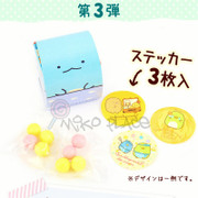 Coris Sumikko Gurashi Collection Stickers Chewing Gum | 角落生物 食玩貼紙 香口膠  8s