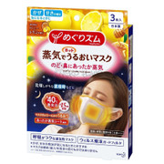 KAO MegRhythm Gentle Steam  Face Mask Honey & Lemon | 花王 潤澤蒸氣口罩 蜂蜜檸檬香 3枚