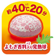 KIRIBAI Herbal Steam Warming Tummy Ball | 桐灰 艾草肚臍溫灸球 (可重用式)
