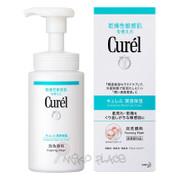 CUREL Foaming Wash  |珂潤 潤浸保濕豐盈泡沫潔面乳 150ml