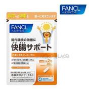 FANCL Natural Biotics Plus | 芳珂 淨腸活性益生菌 30日份 60粒
