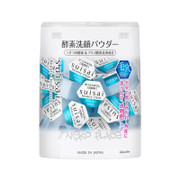 SUISAI Beauty Clear Powder 酵素潔顏粉 32 pcs