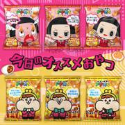 OYATSU Dodekai Ramen Kimchi Fried Rice Flavor | 童星 闊條麵 泡菜炒飯味 66G