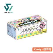 SAVEWO 3DMASK Candy  30Pcs | 救世 3D超立體口罩 幻彩糖果 ASTM Level 3  (30片獨立包裝/盒) Made in HK