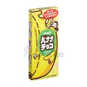 MEIJI Banana Choco | 明治香蕉朱古力 37g