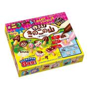 Meiji DIY Mushrooms Chocolate Kit  | 明治 食玩 手作 磨菇 朱古力 36g