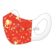 Banitore 3D Mask Adult / Kid CNY EDITION 10 Pcs | 便利妥 3D成人/兒童護理口罩 金牛送財 Level 2   (10片獨立包裝/袋) Made in HK