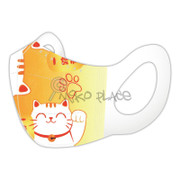 Banitore 3D Mask Adult / Kid CNY EDITION 10 Pcs | 便利妥 3D成人/兒童護理口罩 大招財貓 Level 2   (10片獨立包裝/袋) Made in HK