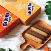 Ovaltine Malt Biscuit Stick Chocolate Flavor | 阿華田 x 北海道戀人 朱古力麥芽酥餅 8pcs