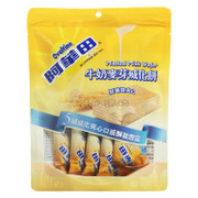 Ovaltine Malted  Wafer Milk Flavor | 阿華田 牛奶麥芽威化餅 8pcs