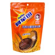 Ovaltine chocolate Malt Cookie | 阿華田x糖鋪子 朱古力麥芽夾心餅 24pcs