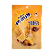 Ovaltine Malt Candy Milk Flavor | 阿華田x糖鋪子 牛奶麥芽珍珠牛奶糖 8pcs