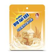 Ovaltine Nougat Crisp Malted Milk Flavor | 阿華田x糖鋪子 牛奶麥芽牛軋巧酥 100g