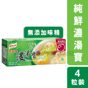 KNORR Dense Soup Jelly Pork Bone Flavor | 家樂牌 濃湯寶 豬骨濃湯 32g x 4pcs