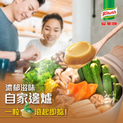 KNORR Dense Soup Jelly Chicken Flavor | 家樂牌 濃湯寶 鮮雞濃湯 32g x 4pcs