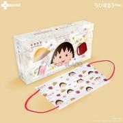 H Plus Chibi Maruko Chan HK Made Face Masks 10 Pcs A | 櫻桃小丸子 - 經典款 (限定 成人10片獨立包裝透明外盒) ASTM Level 3