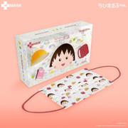 H Plus Chibi Maruko Chan HK Made Face Masks 10 Pcs A | 櫻桃小丸子 - 經典款 (限定 10片獨立包裝透明外盒) ASTM Level 3 【成人/中童】