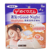 KAO MegRhythm Good Night Steam Patch 花王 蒸氣溫熱安睡貼 無香味 5Sheets/Box