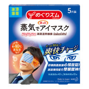 KAO MegRhythm Steam Eye Mask Relax & Go花王 蒸氣溫熱眼膜 冰涼薄荷 5Sheets/Box