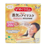 KAO MegRhythm Gentle Steam Eye Mask Citrus 花王 蒸氣溫熱眼膜  柚子香 5Sheets/Box