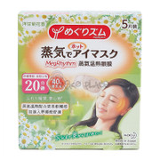 KAO MegRhythm Gentle Steam Eye Mask Chamomile-Ginger 花王 蒸氣溫熱眼膜  洋甘菊花香 5Sheets/Box