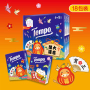 TEMPO Petit Pocket Neutral Scent | Tempo 紙巾 無香味 賀年版【1包/18包】