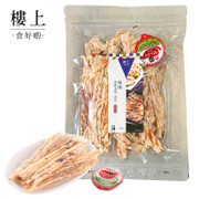 HK JEBN Korean Soft Roasted Squid Strip | 樓上 韓國烤魷魚絲(珍味)(附辣醬) 100g