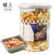 HK JEBN Roasted Shrimp | 樓上 日本 原隻烤蝦乾 100g