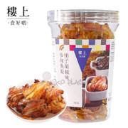 HK JEBN Sardine Chips (Yuzu Spicy taste) | 樓上 日本 柚子胡椒味沙甸魚乾 150g