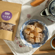 LemonKing Crystalised Ginger Cubes 檸檬王 粒粒糖薑 60g