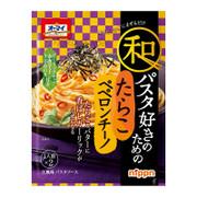 Nippn O-mai Japanese Tarako Peperoncino Sauce 日本製粉 香辣明太子意粉醬(1人份x2) 56g