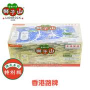 LionRock Mask HK Road Sign Adults 30Pcs | 獅子山 香港路牌款式 口罩-成人 ASTM Lv3 (30片獨立包裝/盒) Made in HK