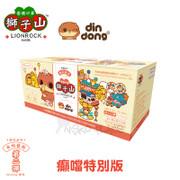 LionRock Mask x Din Dong Adults 30Pcs | 獅子山 x 癲噹特別版 口罩-成人 ASTM Lv3 (30片獨立包裝/盒) Made in HK