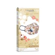 Masklab KF Mask Spring Series Adults 10Pcs 韓式 成人立體口罩 新春系列 ASTM Lv3 (10片獨立包裝/盒) Made in HK