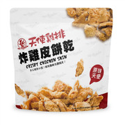 Angel Crispy Chicken Skin (Original) 天使雞扒-炸雞皮餅乾(原味)75g
